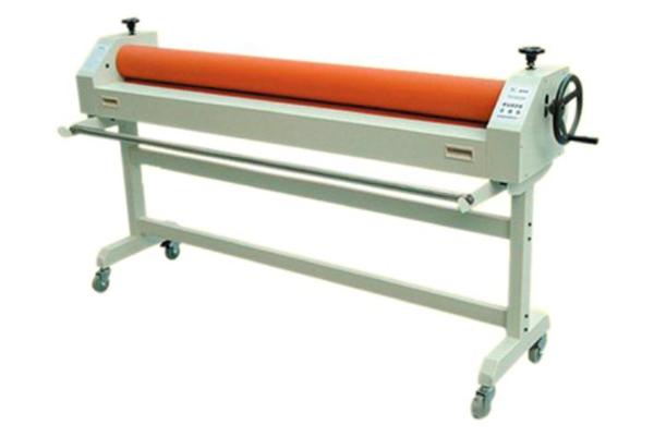 laminator-a-1600